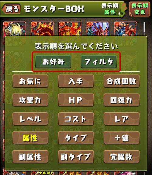 upuzdra699_ver6.1_update_media5