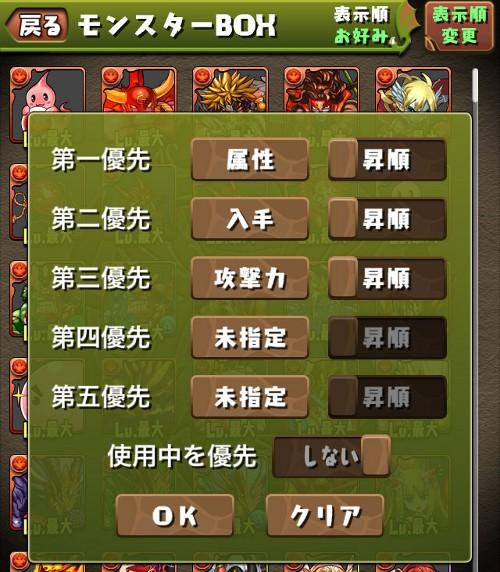 upuzdra699_ver6.1_update_media6