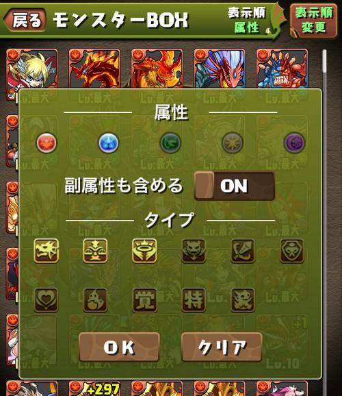 upuzdra699_ver6.1_update_media7