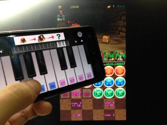 ピアノアプリを触りながら確認