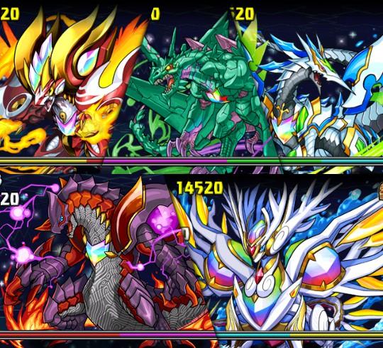 超絶ドラゴンラッシュ! 神秘龍