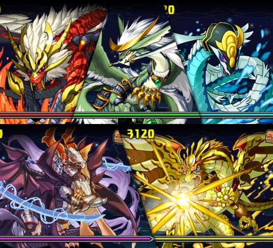超絶ドラゴンラッシュ! 戦国龍