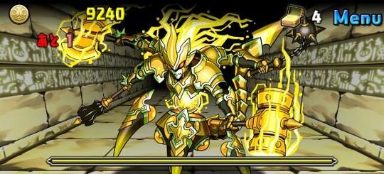 皇たる機械龍 幻獣枠 ライトニングチェイサー