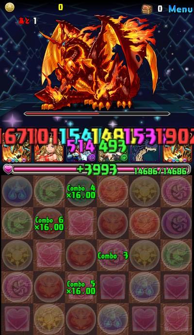 炎龍・ムスプルヘイム 2撃目 6コンボ