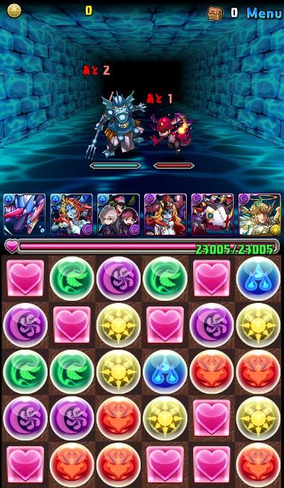 紅の海賊龍超級 バトル1