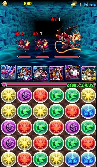 紅の海賊龍超級 バトル2