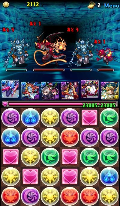 upuzdra961_crimson_piratedragon_challenge2_media4