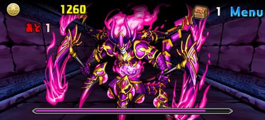 滅びの機械龍 幻獣 ファントムチェイサー