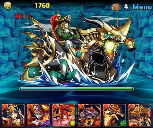 碧の海賊龍 公式画像