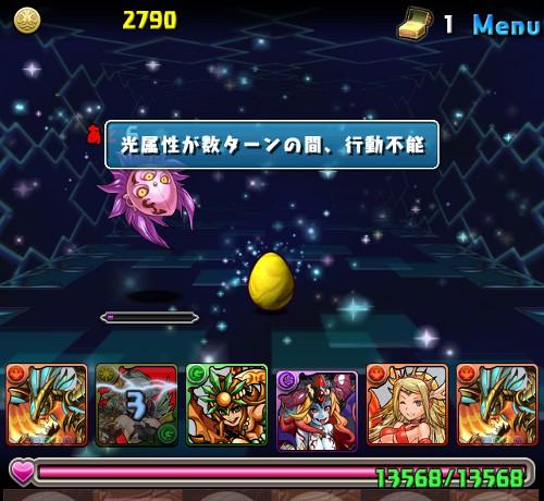 ゼウス降臨 仮面戦9