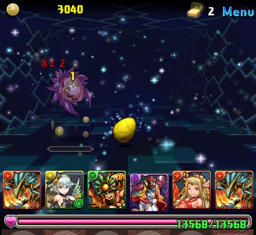 ゼウス降臨 仮面戦10