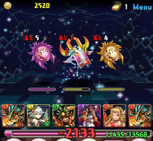 ゼウス降臨 仮面戦2