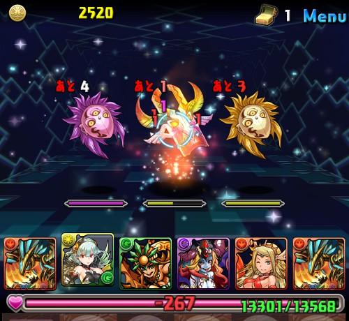 ゼウス降臨 仮面戦3