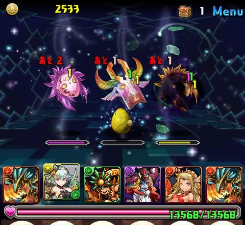 ゼウス降臨 仮面戦4