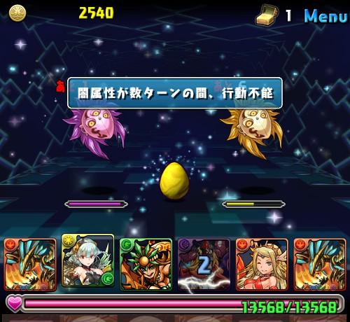 ゼウス降臨 仮面戦5