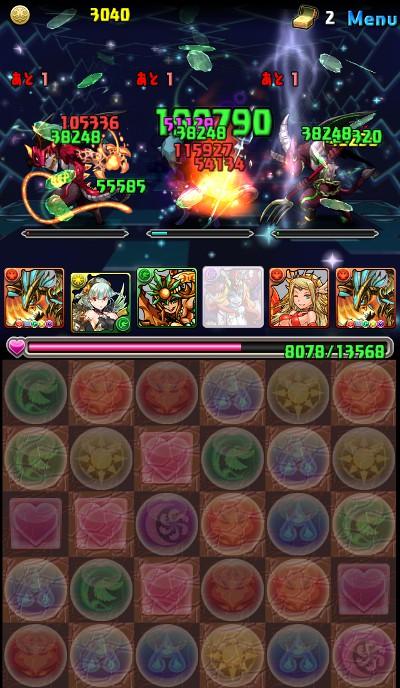 ゼウス降臨 デーモン戦4