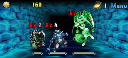 碧の海賊龍 中級 ノーマルモンスター