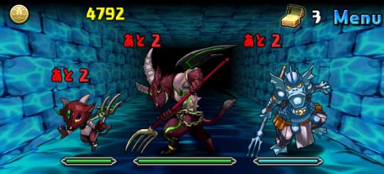 碧の海賊龍 地獄級 ノーマルモンスター