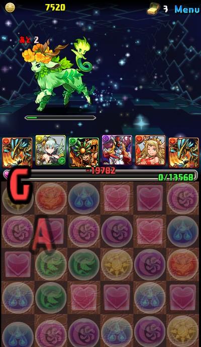 ゼウス降臨 キマイラ戦 ゲームオーバー