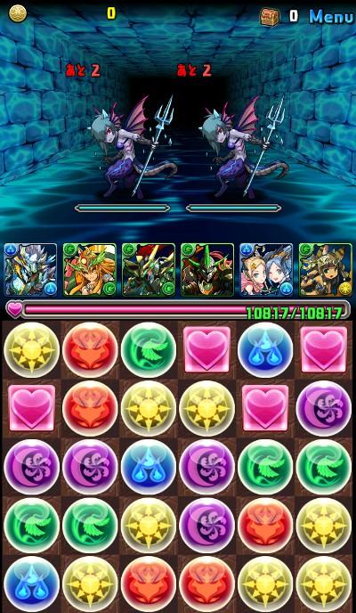 蒼の海賊龍超級 バトル1