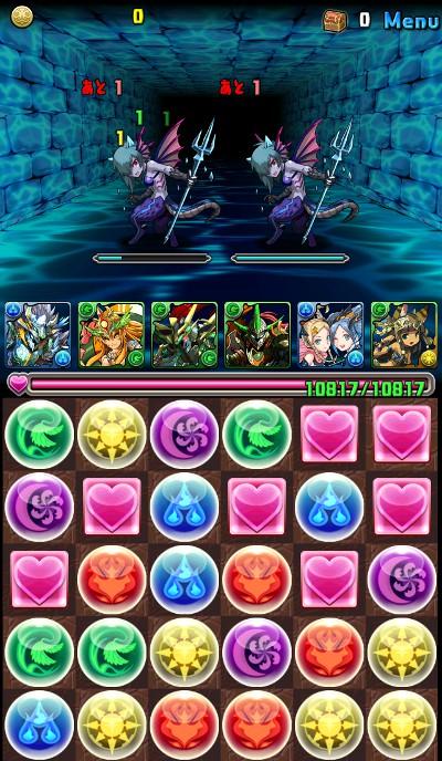 蒼の海賊龍超級 バトル1 一撃目