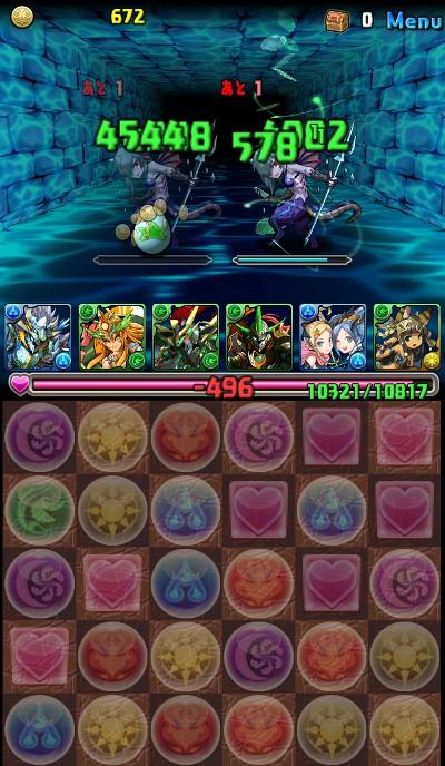蒼の海賊龍超級 バトル1 二撃目