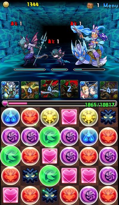蒼の海賊龍超級 バトル2 ドロップ変化・水