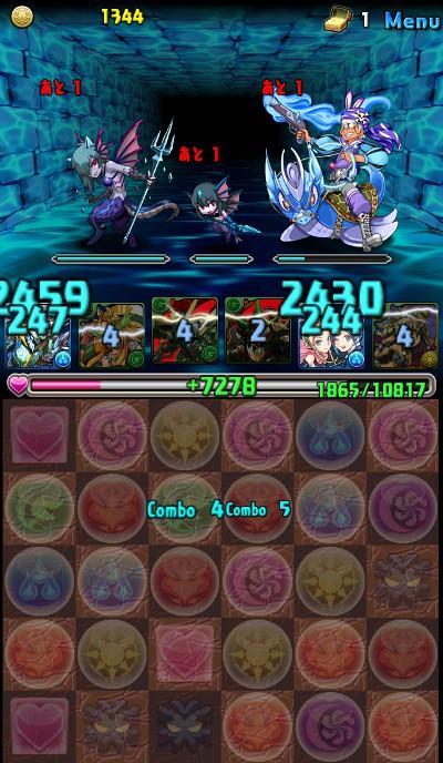 蒼の海賊龍超級 バトル2 5コンボ