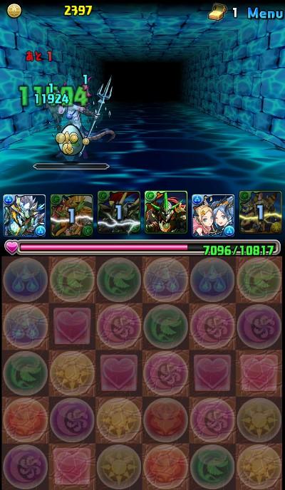 蒼の海賊龍超級 バトル2突破