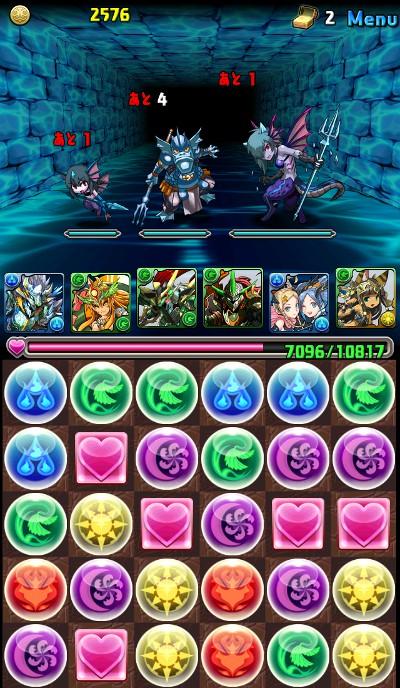 蒼の海賊龍超級 バトル3