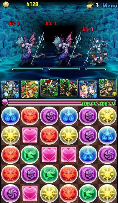 蒼の海賊龍超級 バトル4