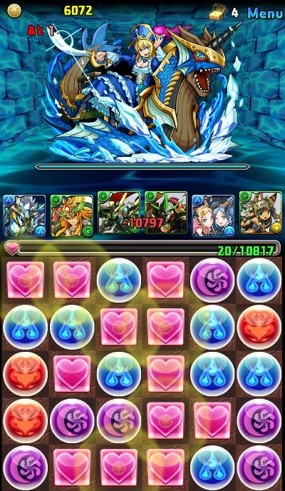 蒼の海賊龍超級 ボス戦突入