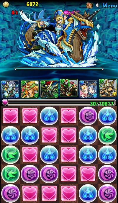 蒼の海賊龍超級 ボス ドロップ変化・木