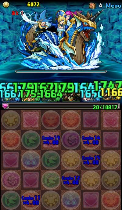 蒼の海賊龍超級 ボス 15コンボ