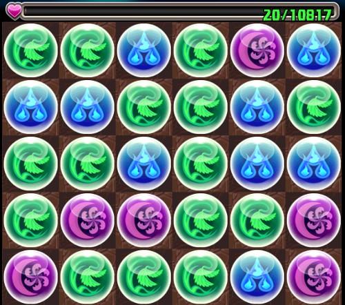 蒼の海賊龍超級 ボス 10コンボ作ってみよう!