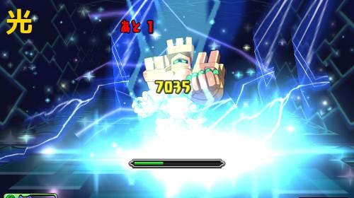 光属性の全体攻撃