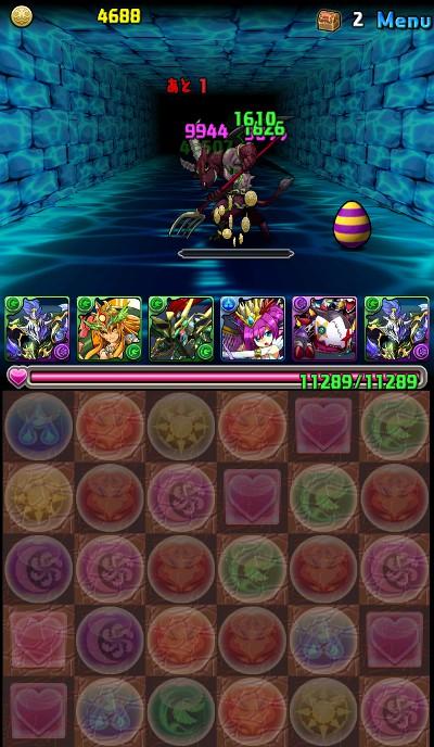 碧の海賊龍超級 バトル3撃破