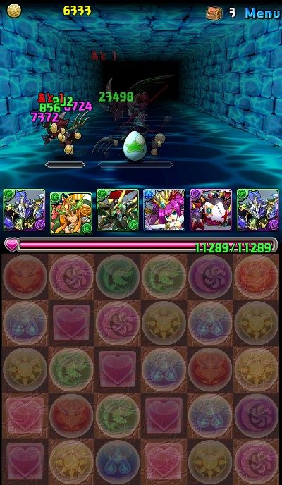 碧の海賊龍超級 バトル4撃破