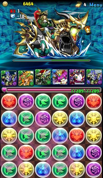 碧の海賊龍超級 ボス 攻撃態勢・木