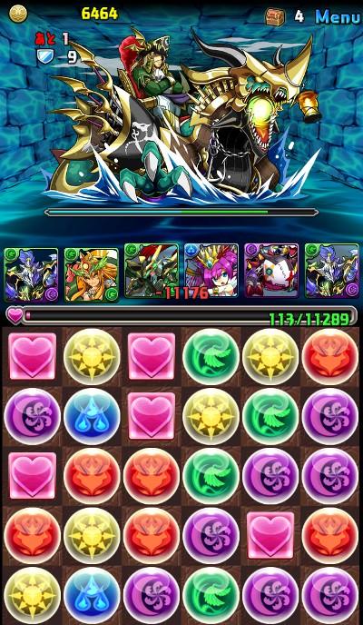 碧の海賊龍超級 ボス 99%グラビティ