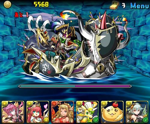 黒の海賊龍 公式ショット