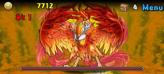 炎の神秘龍 幻獣枠 フェニックス