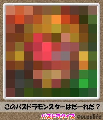 パズドラモザイククイズ11-1