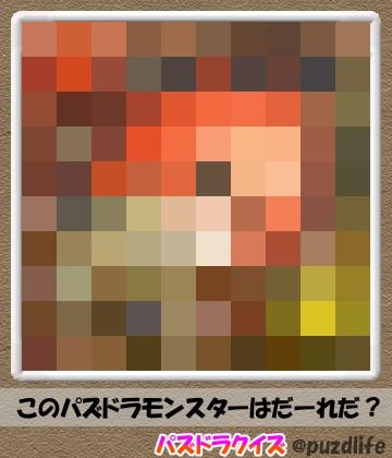 パズドラモザイククイズ11-2