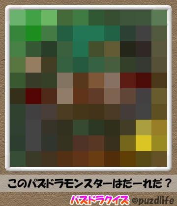 パズドラモザイククイズ11-3