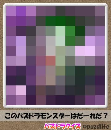 パズドラモザイククイズ11-4