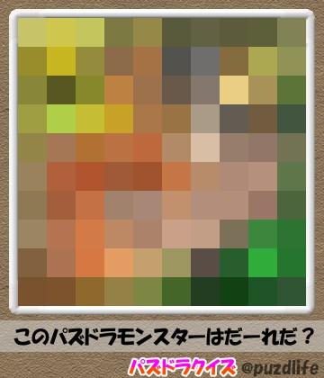 パズドラモザイククイズ11-5