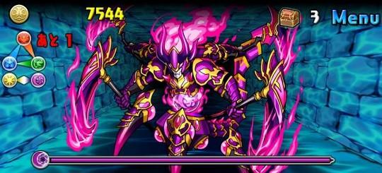 黒の海賊龍 幻獣 ファントムチェイサー
