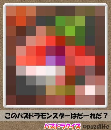 パズドラモザイククイズ12-1