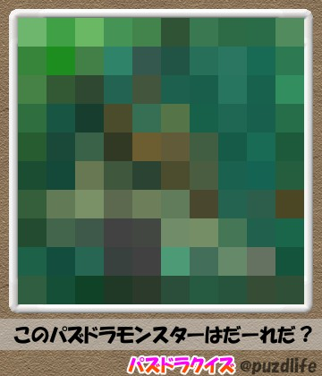 パズドラモザイククイズ12-2